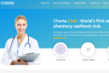 28% Discount at this pharmacy using Chema.Club cashback